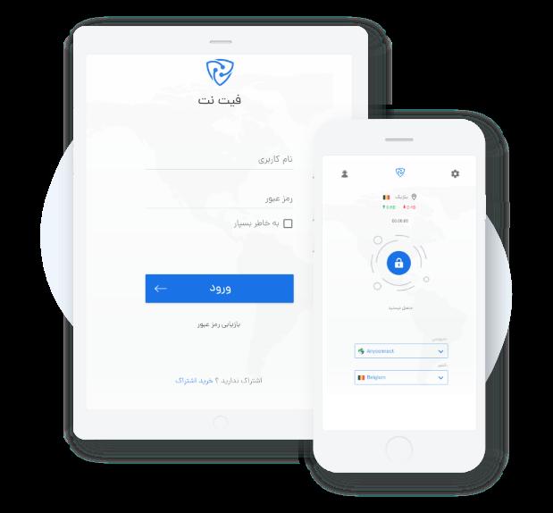 VPN رایگان