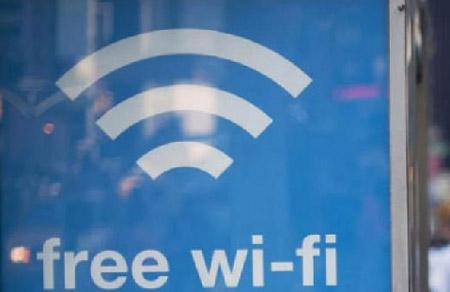 اینترنت عمومی رایگان