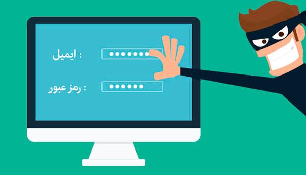 هک شدن ایمیل