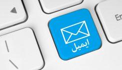 راهنمای بازگردانی حساب ایمیل فراموش یا هک شده